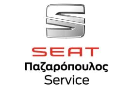 Seat Pazaropoulos