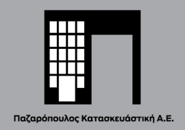 Structure Pazaropoulos