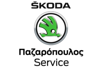 Skoda Pazaropoulos