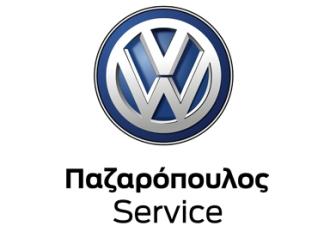 VW Pazaropoulos