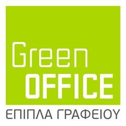 Έπιπλα Γραφείου Green Office | Γραφεία, Διευθυντικά, Εργασίας, Εργασιακούς Χώρους, Καρέκλες, Χώροι Υποδοχής, Καθίσματα, Τράπεζες Συμβουλίου, Βιβλιοθηκές, Συρταροθήκες, Χαμηλες Τιμες, Προσφορές