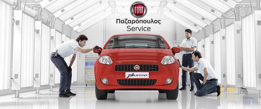 Fiat Service Pazaropoulos | Επιβατικά Fiat, Service Fiat τιμες, Diesel, Βενζινοκίνητα, Υγραεριοκίνηση Fiat, Συνεργείο Fiat, Μεταχειρισμένα Fiat, Fiat, After sales Fiat, Δερμάτινες επενδύσεις Fiat, προσφορά service Fiat, Επισκευή Fiat τιμες, Fiat Panda, Fiat Pundo, Fiat Freemont, Fiat Trekking