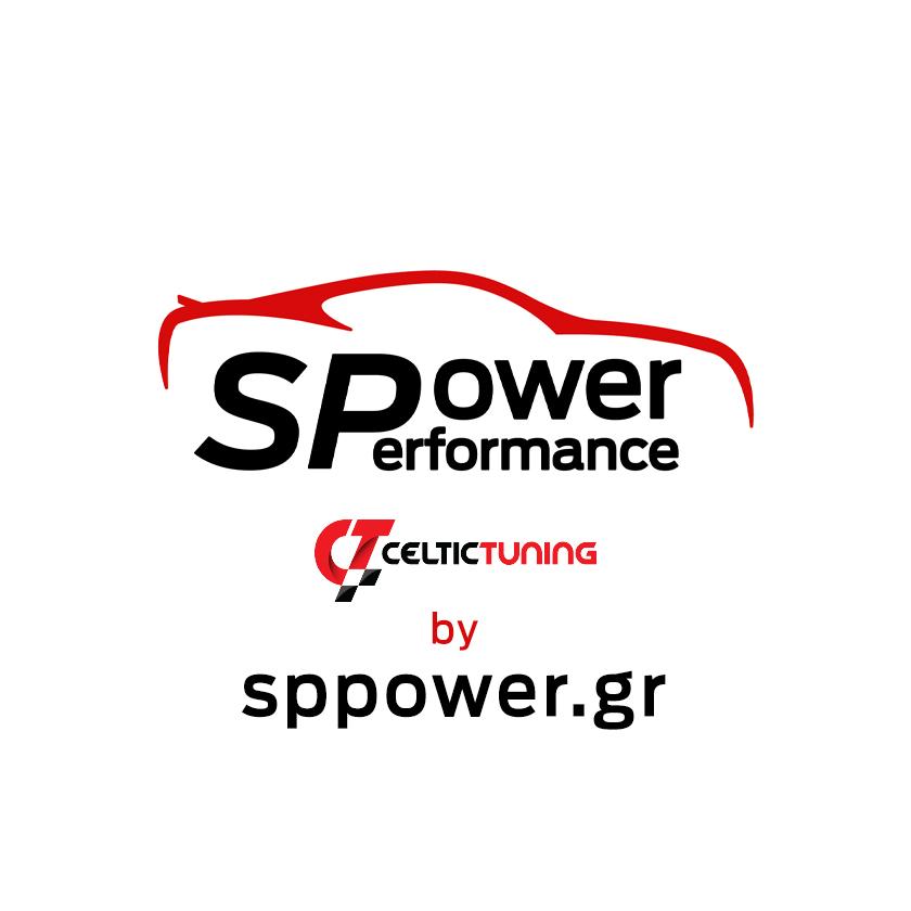 SP POWER PERFORMANCE Αναβαθμίσεις εγκεφάλων ECU, Remapping, Chip Tuning, Μείωση Κατανάλωσης καυσίμου, Celtic Tuning